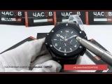 Видео обзор мужских часов Hublot Big Bang Magic Black ☼★ இ ● ПЛАНЕТА ЧАСОВ ● இ ★☼