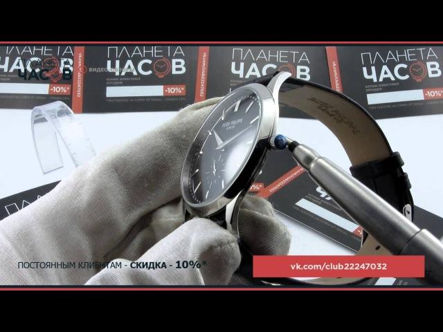 Видео обзор унисекс чаcов Vacheron Constantin Calatrava ☼★ இ ● ПЛАНЕТА ЧАСОВ ● இ ★☼