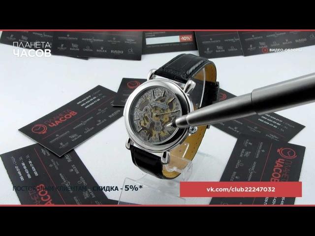 Видео обзор унисекс часов Vacheron Constantin☼★ இ ● ПЛАНЕТА ЧАСОВ ● இ ★☼
