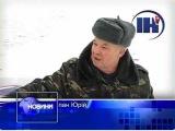Тонкий лід на Тернопільському ставі рибалок не лякає