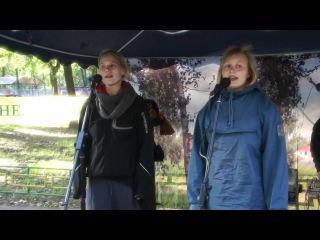 Финская народная песня про сироту