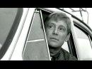 Берегись автомобиля, 1966 - ПРОМО