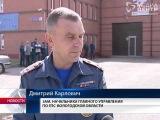 3 сотрудника МЧС погибли, помогая пострадавшим в ДТП под Кирилловом