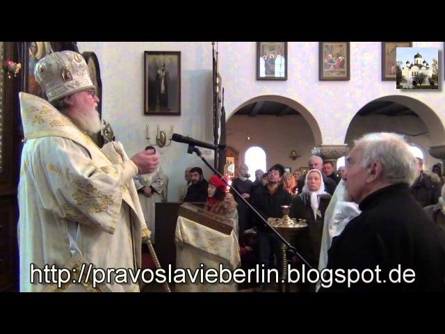 О пророке Иоанне. Проповедь архи-па Феофана 2013.01.20.