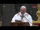 Homilia Ojca Świętego Franciszka wygłoszona w czasie Wigilii Paschalnej (2013)