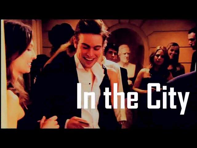 Gossip Girl - In The City