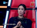 郑虹&李代沫《如果没有你》120824 中国好声音