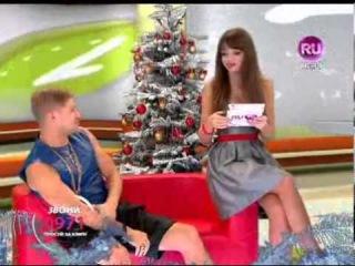 Митя в эфире Ru.tv передаёт привет