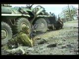 г ГРОЗНЫЙ 1996 год