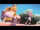 Pixar - Boundin (Барашек)