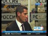 08 09 2012 Россия 24 интервью с Эвелиной Закамской Зиявудин Магомедов об инвестициях в Дальний Восток