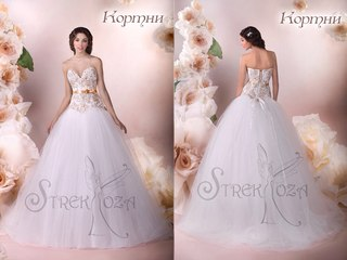 Свадебный салон день роз волгоград