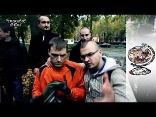 Английский документальный фильм про Тесака, оккупай педофиляй и гомосеков