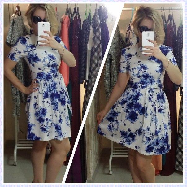 Где Купить В Новосибирске Платье