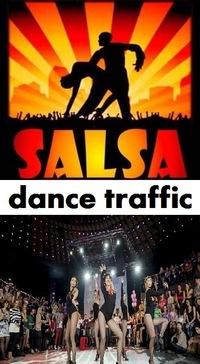 Сальса (Salsa), Бачата (Bachata). Удельная СПб.