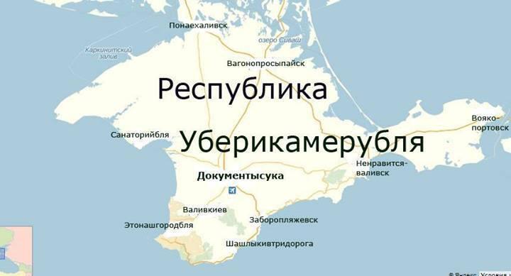 """""""Лично мне - что эта вода есть, что нет. Слава Богу, Путин нас не бросил"""", - жительница северного Крыма - Цензор.НЕТ 6042"""