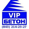 Вип бетон - Казань.