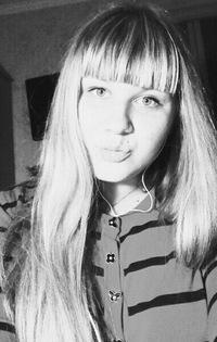 Алиса Яценко