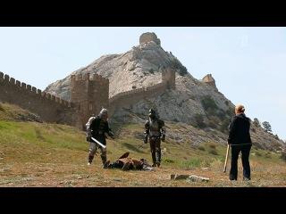 Остров Крым.Судак.(2014г.1-й канал)24.04.2014
