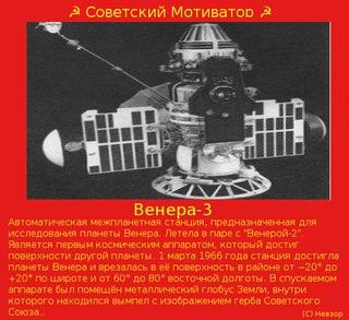 монголо татарское иго интересные факты