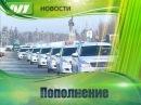 Первая таксомоторная компания расширяется