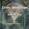 Lithos Sarcophagos