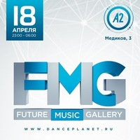 FUTURE MUSIC GALLERY 2014 18 апреля