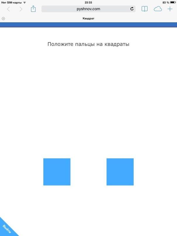Тимофей Пышнов | Москва