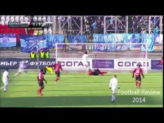 # Все голы в матче 23 тура Амкар - Зенит (1-2)