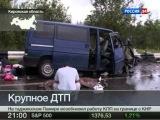 ДТП в Кировской области-4 человека погибли!