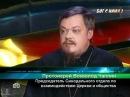 НТВшники. Бог с ними? (эфир от 2011.07.10)