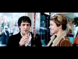 Мой парень - ангел. Трейлер фильма. 2011.