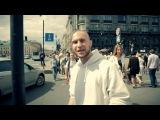 Gunj Pasteur - Город (prod. by Tabu Musique)