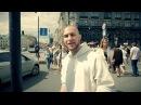 Gunj Pasteur - Город