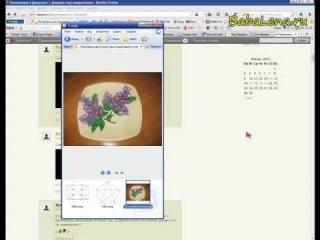 Как наложить композиционную схему на фото работы