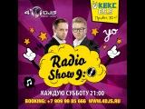 Radioshow 90 KEKS FM - DJ Fomichev &amp Andrey Exx (16.06.2012)