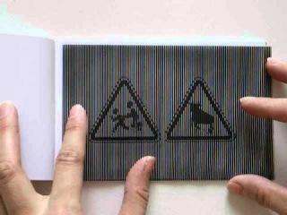 «Синематографика-2» Двигающиеся картинки.
