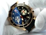 Мужские часы Ulysse Nardin Maxi Marine Diver Chronograph