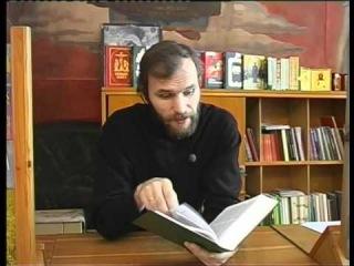 Азбука Православия. Символ веры (ч.2).