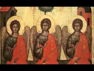 Азбука Православия  Символ веры ч 1, Троица