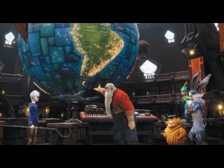 Видео к мультфильму «Хранители снов 3D» (2012): Трейлер (дублированный)