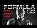 Formula 50 - New Fitness Book by 50 Cent (Promo Video)