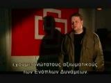 Стая Белых Волков. Часть 4. Фильм о неофашизме в России.