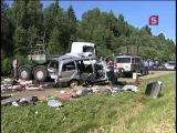 ДТП. Под Вологдой в аварии погибла семья из 7 человек