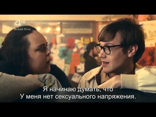 My Mad Fat Diary (Дневник толстозадой) (1 сезон 4 серия) (RUS SUB)