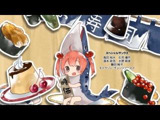 Лосось-тян / Лососька / Salmon-chan / Syake-chan OVA (Jap)
