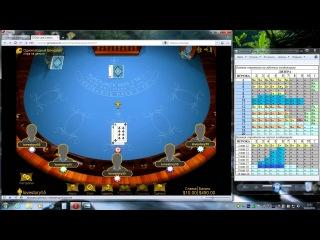 Обыграли казино в блэкдж бесплатное казино рулетка