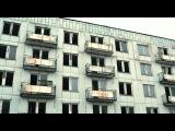Припять  Chernobyl Diaries (2012)