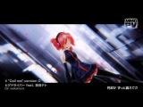 [Teto Kasane] Call Me - Version 0 (UTAU MMD PV)