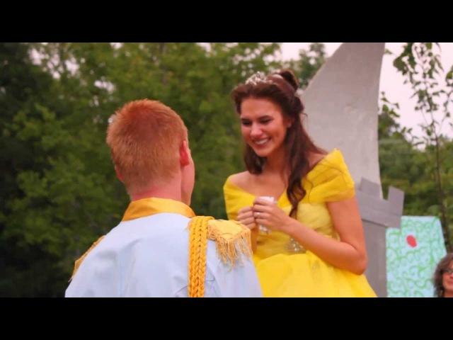 Сказочное предложение руки и сердца A Fairytale Proposal
